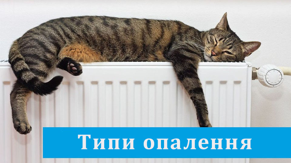 inx960x640укр